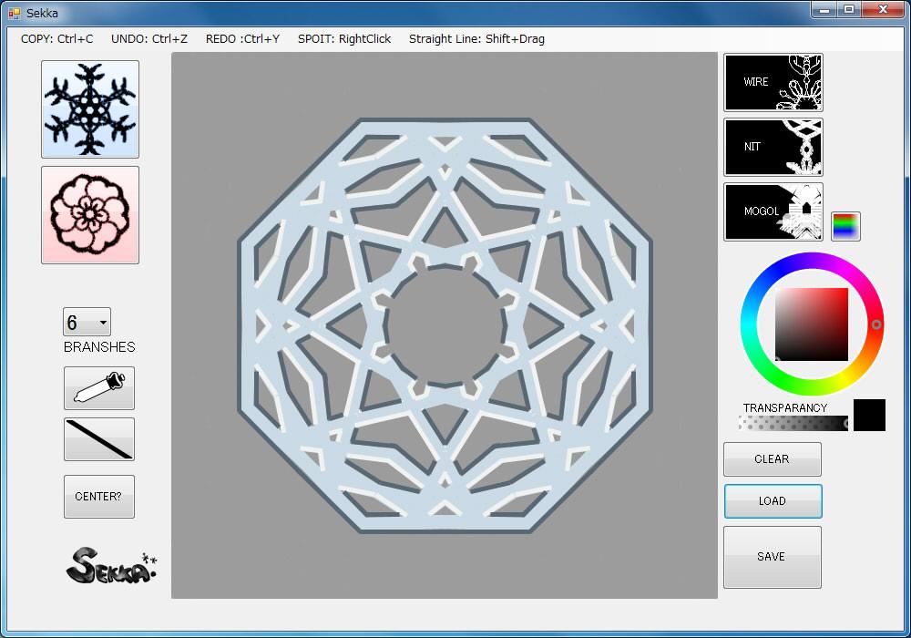 簡単に線対称や点対称の絵が描けるソフト「sekka」!!