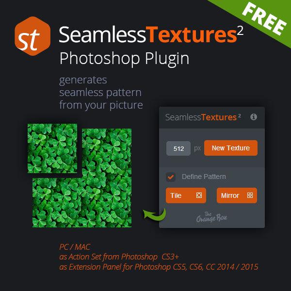 Photoshopでシームレステクスチャを1クリックで作るプラグインSeamless Textures Generator!!